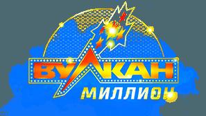 Официальный сайт Спин Казино